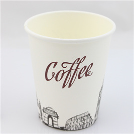 150ml Paper Cup pictures & photos