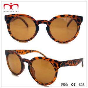 Fashion Glasses For Men