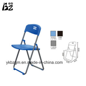 New Product Metal Office Chair/ (BZ-0174) pictures & photos