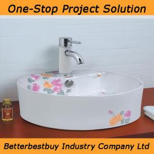 Beautiful Design Art Basin for Bathroom pictures & photos