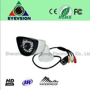 1.0MP CMOS HD (720P) IP IR Bullet Security Camera (EV-IP6010050-IR-H) pictures & photos