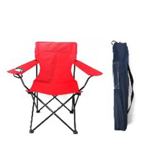 High Quality Folding Canvas Chair with Armrest and Cup Holder pictures & photos