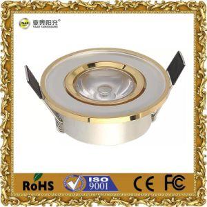 15W Aluminium LED Downlight (ZK23-JM--12W)
