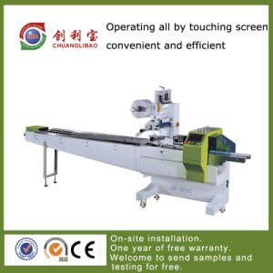 Made in China Foshan Factory Servo Packing Machine for Snacks