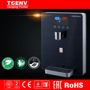 Wall-Mount Electric Quick-Heating Pipeline Water Dispenser Water Purifier L pictures & photos