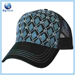 Wholesale Embroidery Cap, Baseball Hat with Low Price, 100% Cotton Flex Fit Hat Bqm-060 pictures & photos