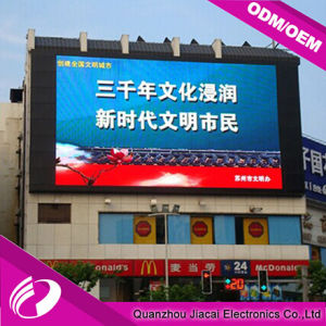 P10 SMD3535 3in1 Outdoor Rental LED Display pictures & photos