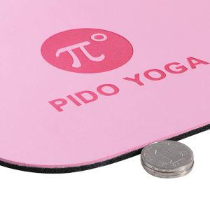 PU Natural Yoga Mat pictures & photos