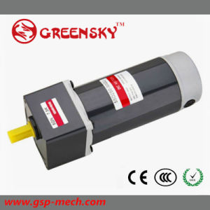 GS Good Quality 90V 250W 104mm DC Gear Motor pictures & photos