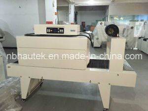 Bottle PE film Shrink Packing Machine pictures & photos