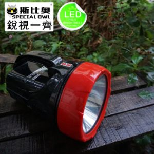 FL-14150A, 2W/3W/5W, LED Flashlight/Torch, Rechargeable, Search, Portable Handheld, High Power, Explosion-Proof Search, CREE/Emergency Flashlight Light/Lamp pictures & photos