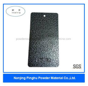 Black Thermoset Powder Coating with Wrinkle Texture pictures & photos