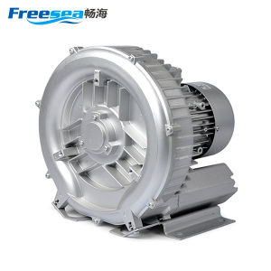 0.85kw Side Channel Blower Air Pump pictures & photos