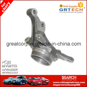 S11-3001012 Right Front Steering Knuckle for Chery