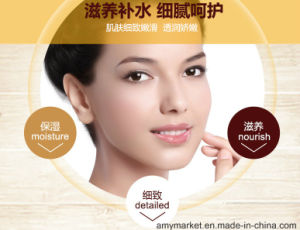 Snail Essence Nourishing Bioaqua Sleeping Moisturizing Facial Mask No Need to Wash 120g/PCS pictures & photos