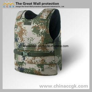 Nij III/ IV Kevlar PE Fabric 2004 B-Type Bulletproof Vest