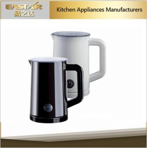 New Patent Design of Milk Frother Xh-9168 pictures & photos