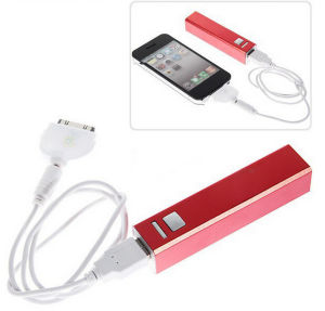 2600mAh Mobile Charger Li-ion Battery Portable Power Bank pictures & photos