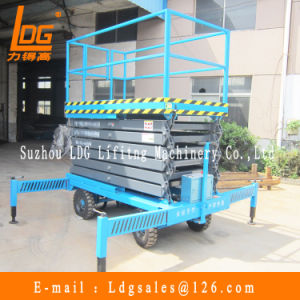 500kg 11meter Walking Hydraulic Scissor Lift (SJY0.5-11)
