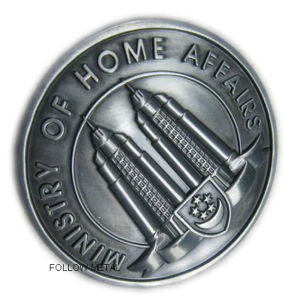 Challenge Coin with 3D Logo. Ministry of Home Affairs