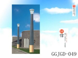 Ggjgd-049 IP65 30-210W LED Landscape Light pictures & photos