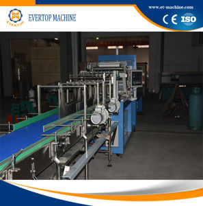 Automatic Film Shrink Packing Machine for Bottle pictures & photos