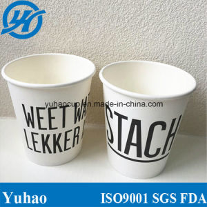 Most Popular Design Disposable Paper Cups for Beverage pictures & photos
