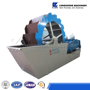 Aggregate Dewatering Equipment for Hot Sale pictures & photos