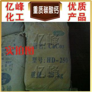 Coarse Whiting Heavy Calcium Carbonate Powder 800 Mesh pictures & photos