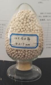 13X Zeolite Molecular Sieve Pellet Uop Quality