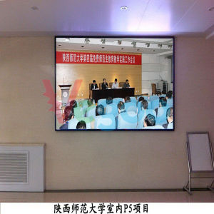 4.8mm Full Color Indoor LED Display Screen pictures & photos