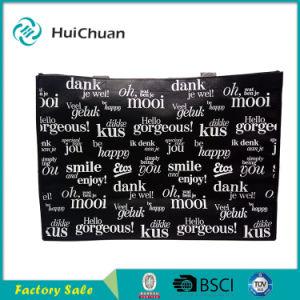 Non Woven Gift Bag Shopping Bag with Ribbon pictures & photos