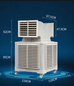 Evaporative air cooling fan/ Evaporative air cooler/ Air Cooler/ Sational Air Cooler pictures & photos