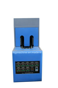 Semi Automatic Bottle Blow Moulding Machinery with Ce pictures & photos