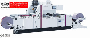 Automatic Hot Foil Stamping Machine for Non-Woven Bags (TYM1300) pictures & photos