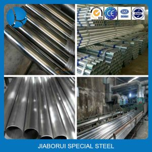 201 202 304 316 Seamless Stainless Steel Tubes on Sale pictures & photos
