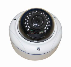 Full HD CCTV Camera System Home Security 2MP 1 Array IR LED for Indoor Security Camera pictures & photos
