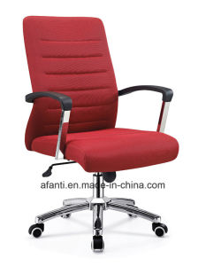 Modern Chair Furniture Leather Office Swivel Staff Chair (B646) pictures & photos