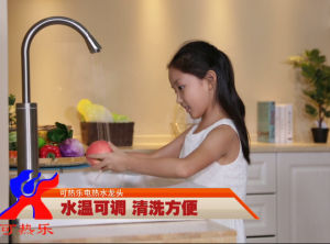 5′′ Quick Heating Electric Water Heating Tap pictures & photos