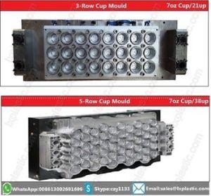 Tilt-Mold Cup Machines pictures & photos