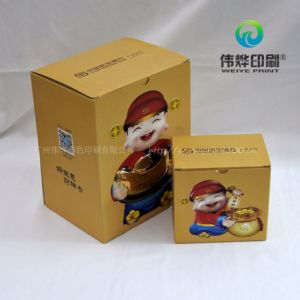 Rigid Gift Box Printing Use for Chinaware Packaging pictures & photos