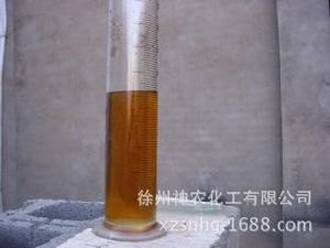 Temephos 50% Ec (High Efficient Bactericide) pictures & photos