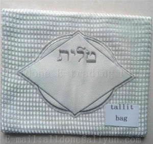 Israel Jewish Judaica Tallit Bag Tefillin Covers for Prayer Shawl pictures & photos