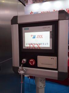600L Three -Dimensional Pharmaceutical Mixer Machine pictures & photos