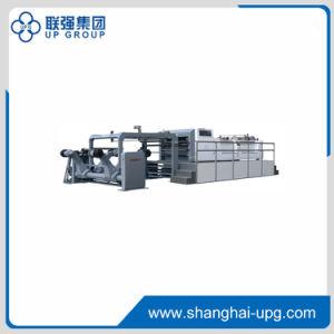 Hsc-1700b (2 rolls) Servo Precision High Speed Sheet Cutter pictures & photos