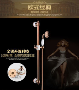 New Design Ceramic Double Handle Zf-605-1 Antique Brass Rain Shower Set pictures & photos
