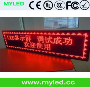Volleyall/Tennis/Baseball/Cricket Scrore LED Board pictures & photos