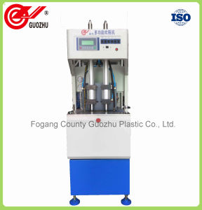 Semi Automatic Type 2 Cavity Two Blowers Bottle Blowing Machine pictures & photos