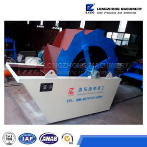 Top Quality Sand Washing Plant / Mobile Sand Washing Plants pictures & photos