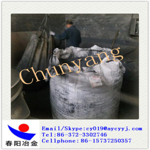 Casi Powder 200mesh Inoculant for Steelmaking / Casi2 for Steelmaking pictures & photos